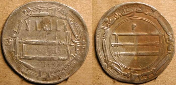 Ancient Coins - zCaliph Harun al-Rashid , about whom the1001 Arabian Nights was written