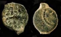 Ancient Coins - > John Hyrcanus I (Yehohanan) AE Lepton. H 1134