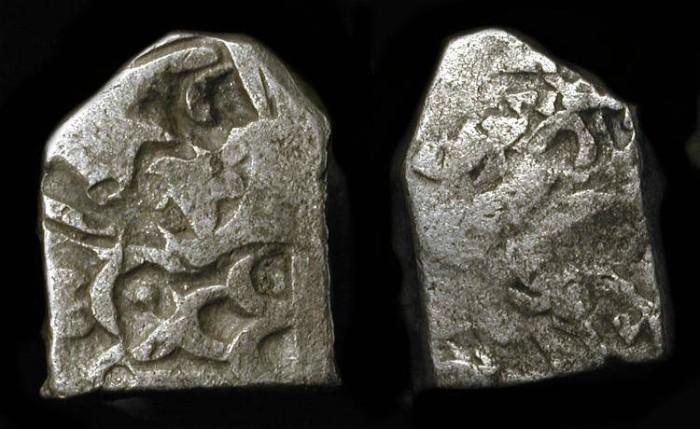 Ancient Coins - Ancient India, Sunga Kingdom. Silver Karshapana of Pushyamitra Sunga (185-149 BC) or his successors