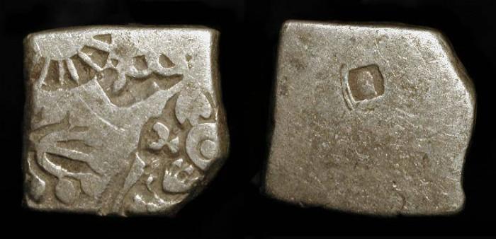 Ancient Coins - Ancient India. Sunga Kingdom, Silver Karshapana of Pushyamitra Sunga (185-149 BC) or his successors