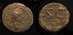 Ancient Coins - > Agrippa II under Domitian. AE 20. Hendin 1326