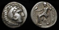 Ancient Coins - Macedonian Kingdom. Philip III Arrhidaios  323-317 BC. AR Drachme. Lampsakos Mint. Price P15