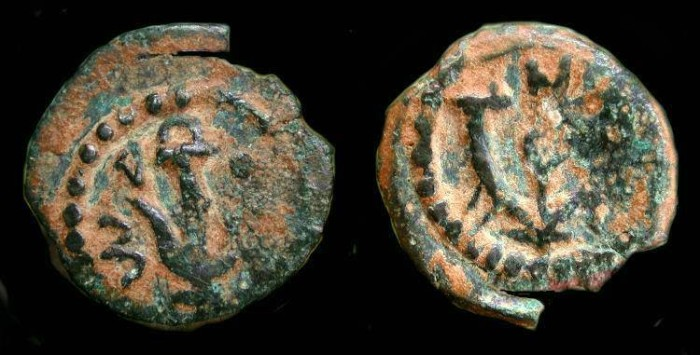 Ancient Coins -  Herod Archelaus 4 BC - 6 AD. AE Prutah. H 1192.