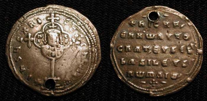 Ancient Coins - Nicephorus II Phocas, 963-969 AD. AR Miliaresion.