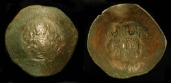World Coins - Alexius III 1195-1203.  Billon Aspron Trachy