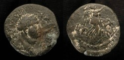Ancient Coins -  Agrippa II under Titus. AE 26