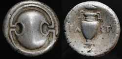 Ancient Coins -  Boeotia, Thebes. 395-338 BC.  Silver Stater