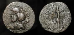 Ancient Coins - Indo-Parthian Kings. Pakores 100-135 AD. AE Tetradrachm. MACW 2563