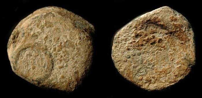 Ancient Coins -  Judaea. Alexander Jannaeus. Lead Tessera. H 1155