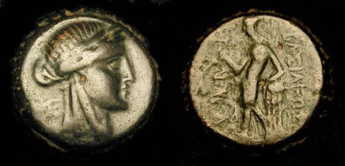 Ancient Coins - Seleukid Kings. Seleukos IV  187-175 BC.  AE 22