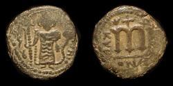 Ancient Coins - Arab Byzantine.  First Bilingual Series : Tiberias.  ca 691-694 AD. Goodwin 28 var.
