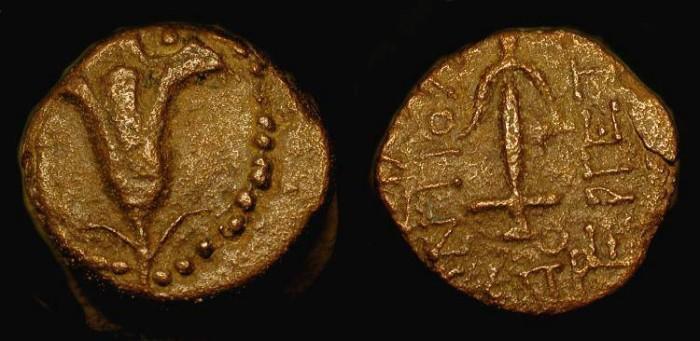 Ancient Coins - Judaea. Antiochus VII struck by John Hyrcanus I, 132-130 BC, AE Prutah