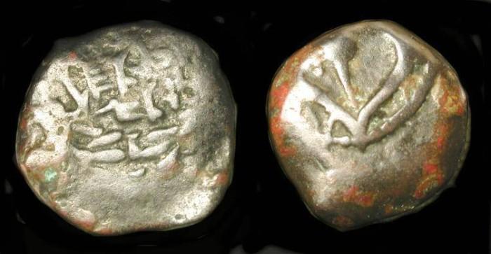 Ancient Coins -  John Hyrcanus I (Yehohanan) AE Prutah. H 1140