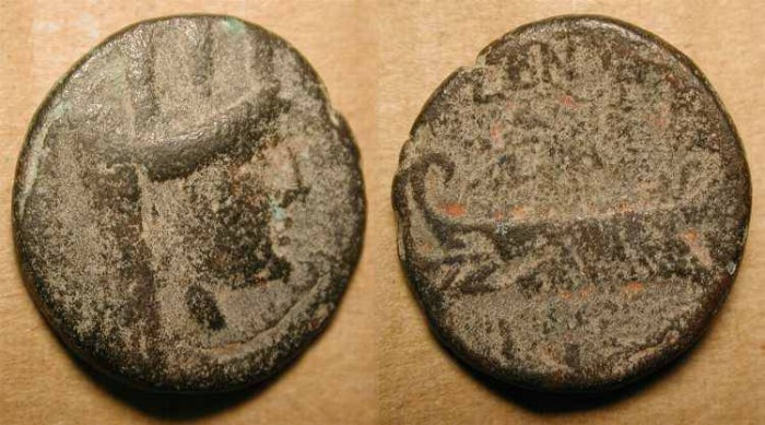 Ancient Coins - Phoenicia . Tyche / Galley Ship . AE 20mm .