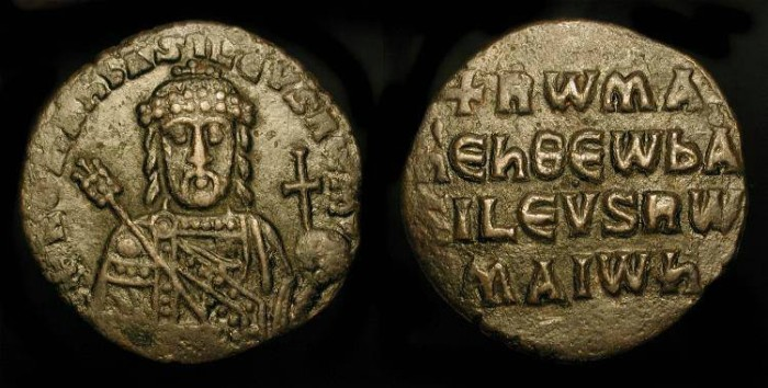 World Coins - zz Byzantine Empire. Romanus I  920-944 AD. AE Follis.   Superb !!!!