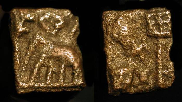 Ancient Coins - Ancient India. Kausambi.  AE 12 mm. 150-75 BC. Elephant