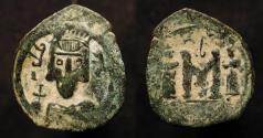 World Coins - Arab Byzantine.  Goodwin Type I.  Imitative of Sicilian issue of Constantine IV