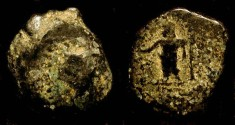 Ancient Coins - Cleopatra VII.  Neopaphos, Cyprus,  51 - 30 BC.  AE 17
