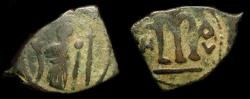 World Coins - Arab Byzantine.  Early Caliphate. De-Christianized Type. Foss # 29