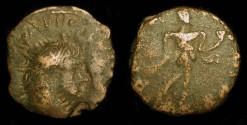 Ancient Coins - Postumus. 260-269 AD. AE Reduced Double Sestertius. Rare