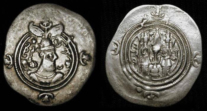 Ancient Coins - Sasanian Kingdom.  Khusro II  591-628 AD.  AR Drachm