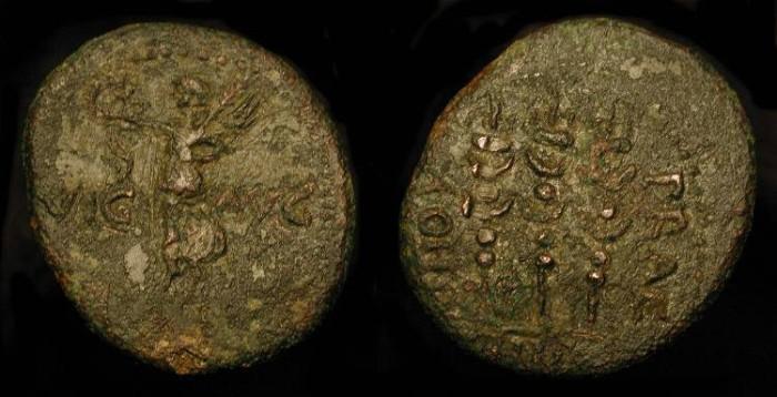 Ancient Coins - x Augustus AE 21 mm. Victory at Philippi, Macedonia - COHOR PRAE PHIL