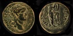 Ancient Coins - > Agrippa II under Domitian. AE 19. Hendin 1290