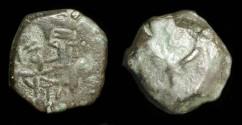 Ancient Coins - >Judaea. John Hyrcanus II, 63-40 BC. AE Prutah. H 1159.