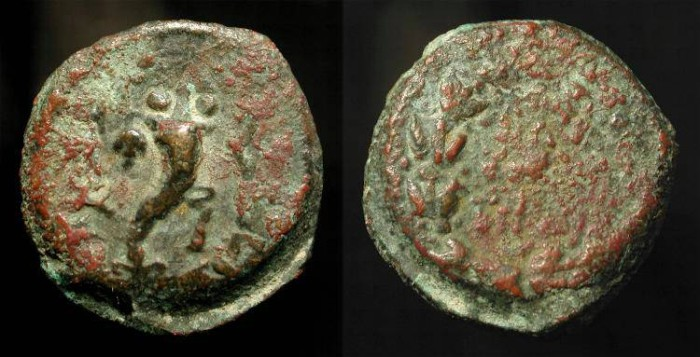 Ancient Coins -  Mattathias Antigonus 40-37 BC. AE 20. H 1163.