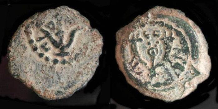 """Ancient Coins -  Herod Archelaus 4 BC - 6 AD. AE Prutah. H 1192.  Unlisted Variety. Rare. *** Reserved for """"JF"""" ***"""