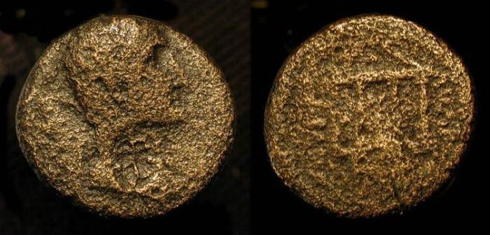 Ancient Coins -  Herod Philip, 4 BC - 34 AD. Judaea. Rare. AE 19 . Hendin 1224