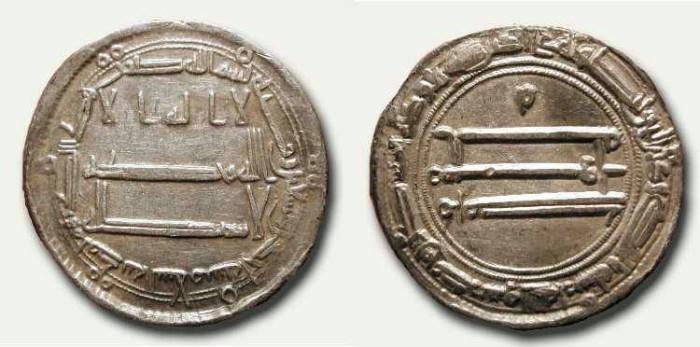 Ancient Coins - Caliph Harun al-Rashid , about whom the 1001 Arabian Nights was written