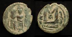 "Ancient Coins - Arab Byzantine. AE Fals. ""QTRI"" Transition Coinage : TABARIYA (Tiberias).  Foss 88"