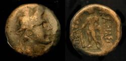 Ancient Coins - Bithynia, Prusias II  182 - 149 BC. AE17
