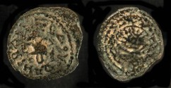 Ancient Coins - > Herod the Great 37 - 4 BC. AE 4 Prutot. H 1170