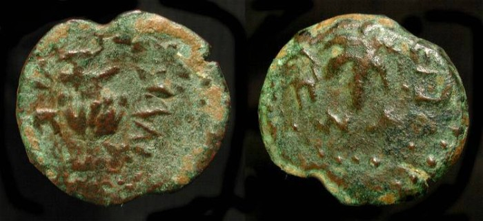 Ancient Coins - Judaea. First Jewish War, Year 2. AE Prutah. H 1360 d. Double Struck