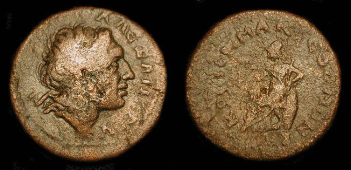 Ancient Coins - zz Alexander the Great, Macedonia under Roman Rule, 3rd Century AD. AE 27 mm. Scarce type