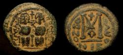 World Coins - Arab Byzantine. Baisan (Scythopolis). AE Fals. Foss 82