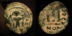 World Coins - Arab Byzantine. Goodwin Type VI. Standing Emperor, ca. 670s-680s, AE fals, Jerusalem. Very rare