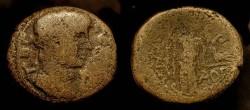 Ancient Coins - City Coins of Judaea. Nero 54-68 AD. Askalon. AE 24