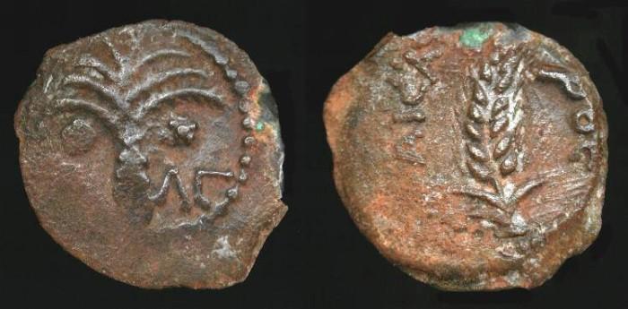 Ancient Coins - Coponius, 6-9 AD. Prefect under Augustus.  AE Prutah