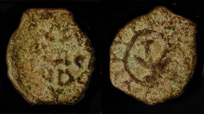 Ancient Coins -  Herod the Great 37 - 4 BC. AE Prutah. H 1174
