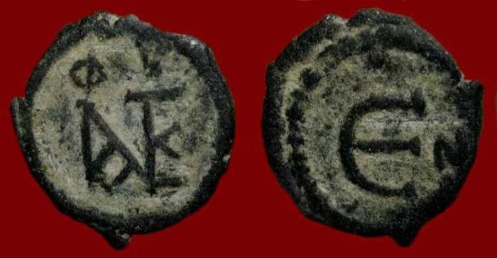 Ancient Coins - Justin II 565-578 AD. AE Pentanummium, Monogram