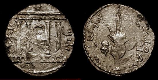 Ancient Coins - Judaea. Bar Kochba Revolt.  AR Sela. Year 3 (134 / 135 AD). Hendin 711a.