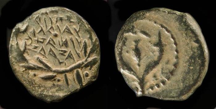 Ancient Coins -  *Reserved*  John Hyrcanus I (Yehohanan) AE Prutah. Rosh !  ( H 1137). Unusual Die Variety. ex: David Hendin