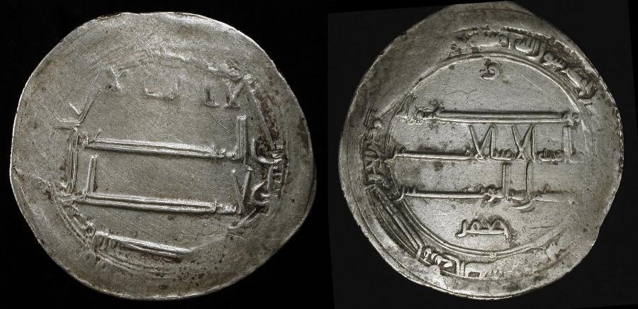 "World Coins - Harun al-Rashid 786-809 AD. Caliph about whom the ""1001 Arabian Nights"" and ""Scheherezade"" were written."