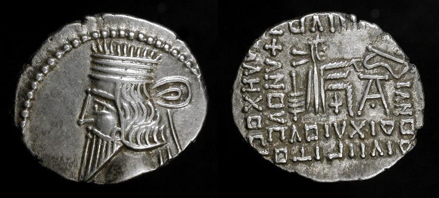 Ancient Coins - Parthia. Vologases III 105-147 AD. Ecbatana Mint. Silver Drachm