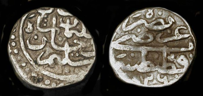 World Coins - Ottoman Empire. Suleyman The Magnificent 1520-66 AD.  AR Akce