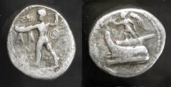 Ancient Coins - Macedonia.  Demetrios Poliorketes.  306-283 BC. AR Hemidrachm. Poseidon / Nike.  Scarce