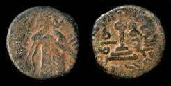 Ancient Coins - Arab Byzantine. Standing Caliph. Qurus. AE fals. Album 3536  Very Rare